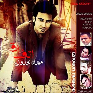 Mehran Norouzi Shabhaye Paeez