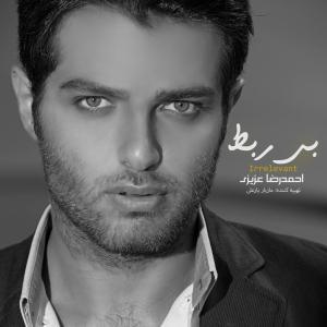 Ahmadreza Azizi Khoob Midoni