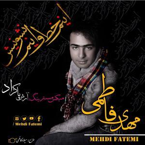 Mehdi Fatemi Atre Tanet