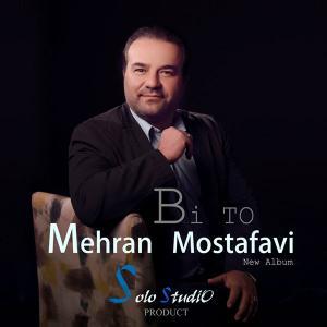 Mehran Mostafavi Soorate Barooni