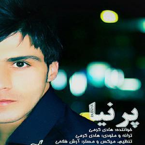 Hadi Karami Talaf Shodam