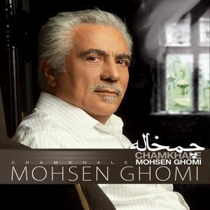 Mohsen Ghomi Hessam Behet Khoobeh
