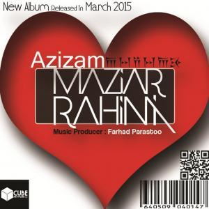 Maziar Rahimi Frequency 2