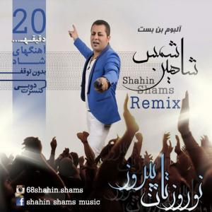 Shahin Shams Arash Addr