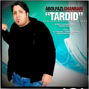 Abolfazl Ghanbari Taghas