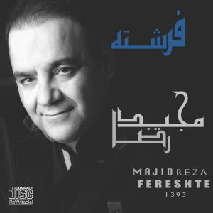 Majid Reza Fereshte