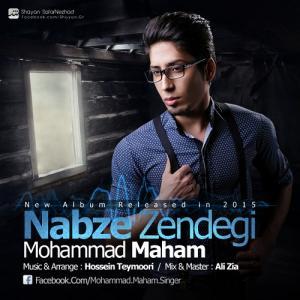 Mohammad Maham Zamene Ahoo