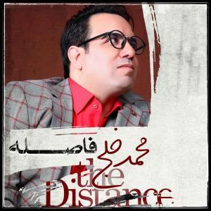 Mohammad Khalaj Delet Miyad
