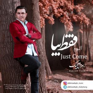 Behzad Tajik Hese Doost Dashtan