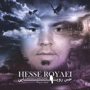Farhad Daroghe Hese Royaee