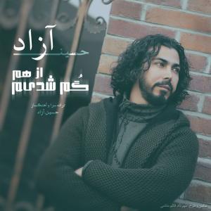 Hosein Azad Ye Nafar