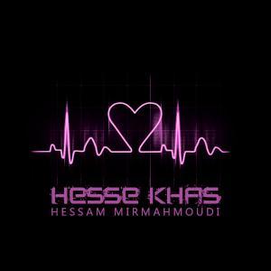 Hessam Mirmahmoudi Hesse Khas