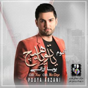 Pouya Arzani IRAN