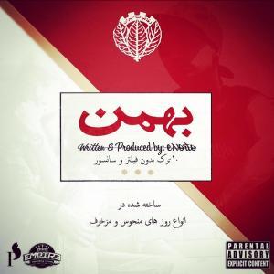 Arash Enorto Akharaye Fasle Akhar