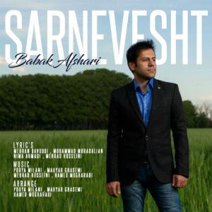 Babak Afshari Demo Album