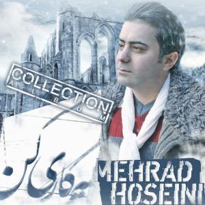 Mehrad Hosseini Ki Mesle Man