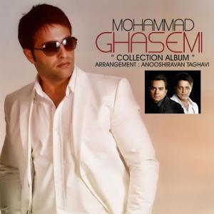 Mohammad Ghasemi Gelaye