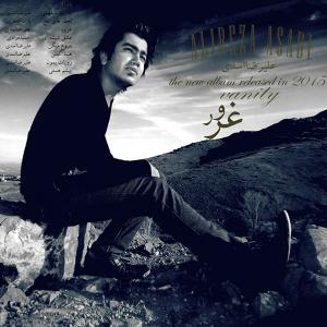Alireza Asadi Ghorour