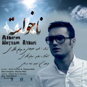 Meysam Akbari Naghshe Man