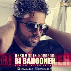Hesamodin Horabadi Mosafer