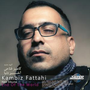 Kambiz Fattahi Nemibakhsham