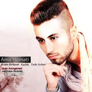 Amir Nemati Kashki