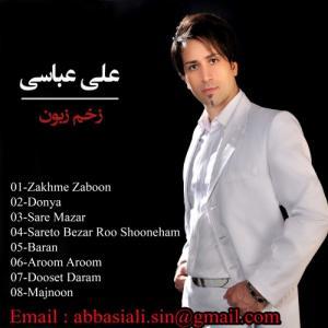 Ali Abbasi Zakhme Zaboon
