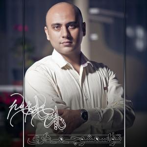 Parsa Sobh