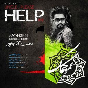 Mohsen Aghajanpour Dadash