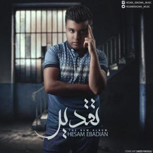 Hesam Ebadian Bazigar