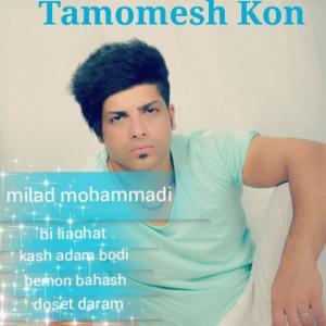 Milad Mohammadi Kash Adam Bodi