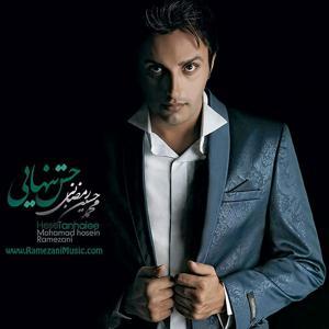 Mohammad Hossein Ramezani Hese Asheghi