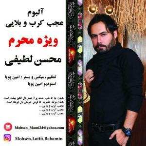 Mohsen Latifi Gheseye Madine