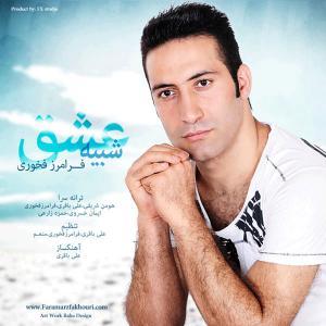 Faramarz Fakhouri Ghamgin Tarinam
