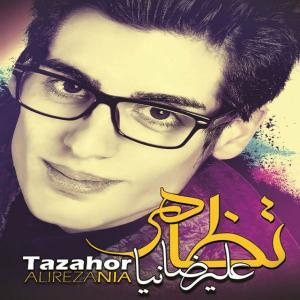Ali Nia Tazahor