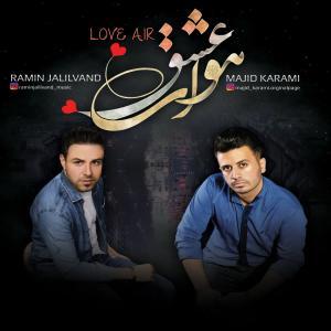 Ramin JalilVand Aghabgard (Remix)