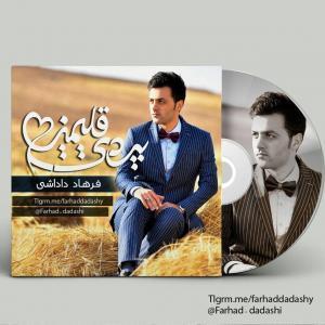 Farhad Dadashi 03 Track