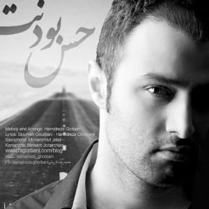 Hamidreza Ghorbani Dige Nist