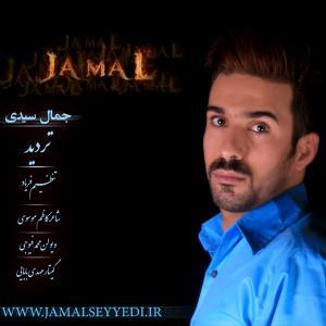 Jamal Seyyedi Taghvime Delgir