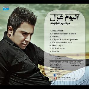 Meysam Ghiasvand Remix