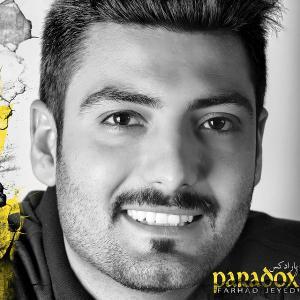 Farhad Jeyedi Jonoun
