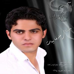 Alireza Bayat Royaye To