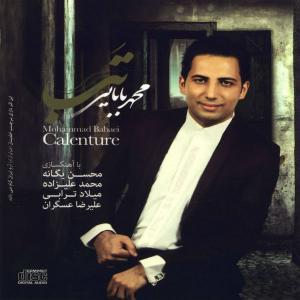 Mohammad Babaei Sharte Obour