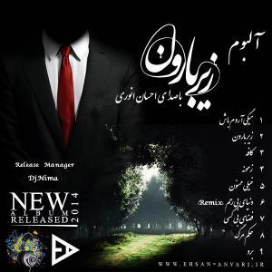 Ehsan Anvari Zamoone