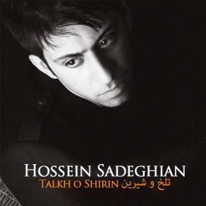 Hossein Sadeghian Jaye Man Bash