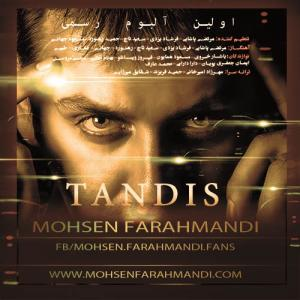 Mohsen Farahmandi Gerye Nakon
