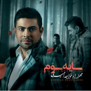 Mehrzad Khajeh Amiri  Daram Mirm (Instrumental)