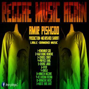 Amir Pishgoo Remember God
