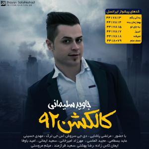 Javid Soleymani Tars