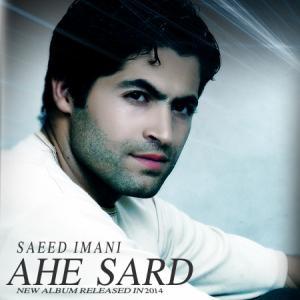 Saeed Imani Ahdamo Mishkanam